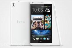 HTC Desire 8 Photo