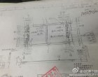 New leak again points to major iPhone 6 design overhaul - Image 1 of 5