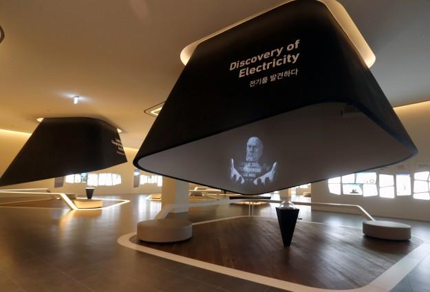 Samsung Innovation Museum Opens