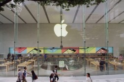 Apple Store Anti-Gay Slur