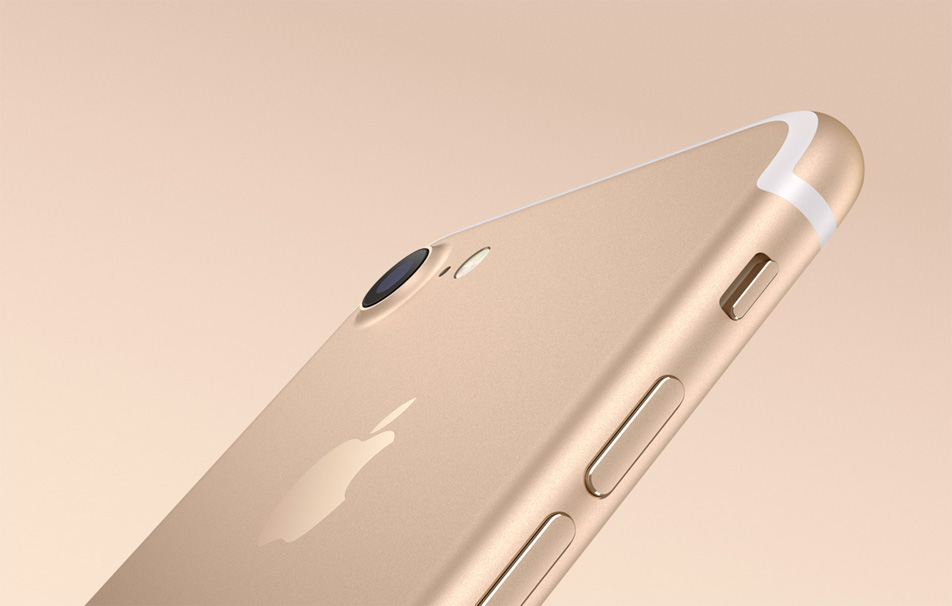 iPhone 7 Release Date, Specs, Price & Camera Rumors | Abchow