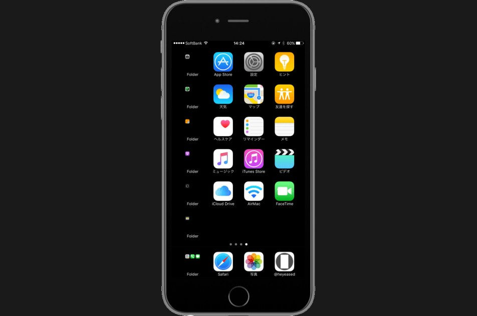 how to get terminal on iphone no jailbreak