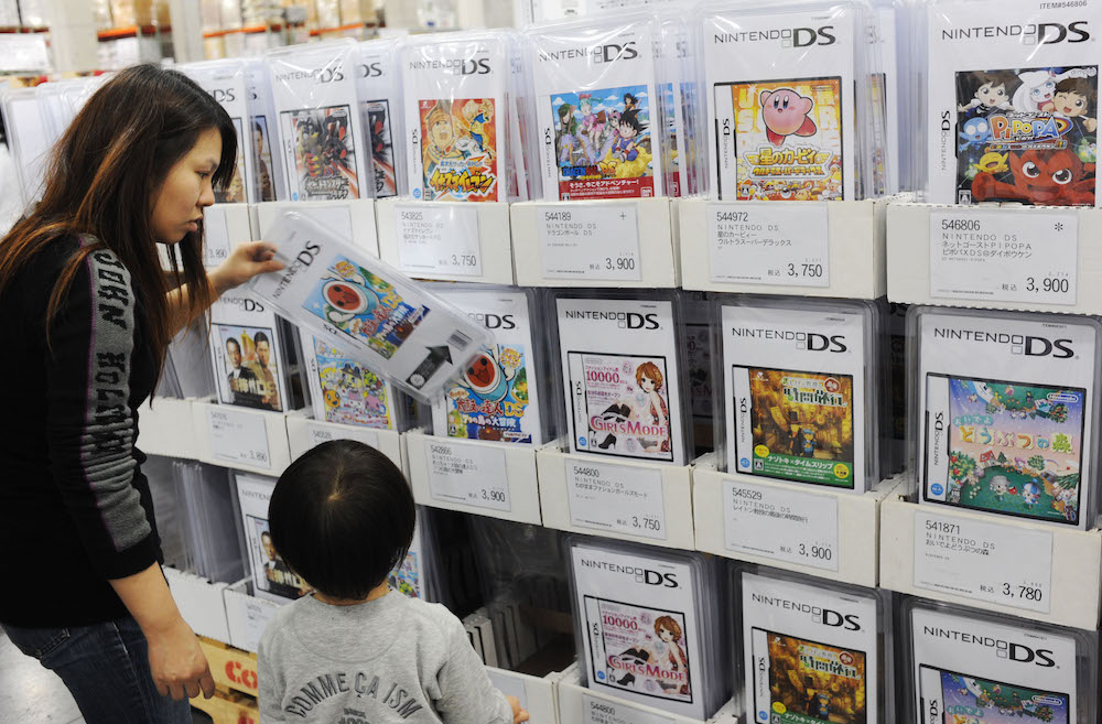 Nintendo NX Console to Use Cartridges Not Discs
