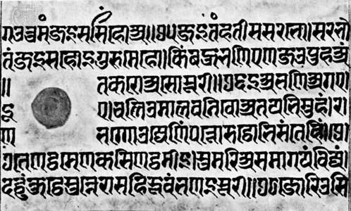 Sanskrit language Britannica