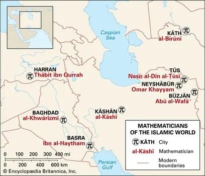 Mathematics - Mathematics in the Islamic world (8th\u201315th century