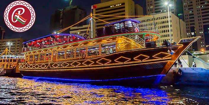 Ramee Dhow Cruise International Buffet