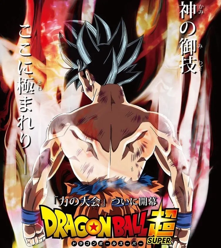 Super Saiyan Live Wallpaper Iphone X This Week In Animation Dragon Ball Super To Reveal Goku