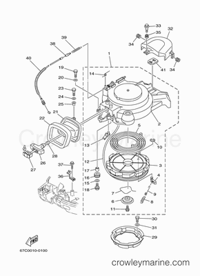force 40 hp mercury tachometer wiring diagram