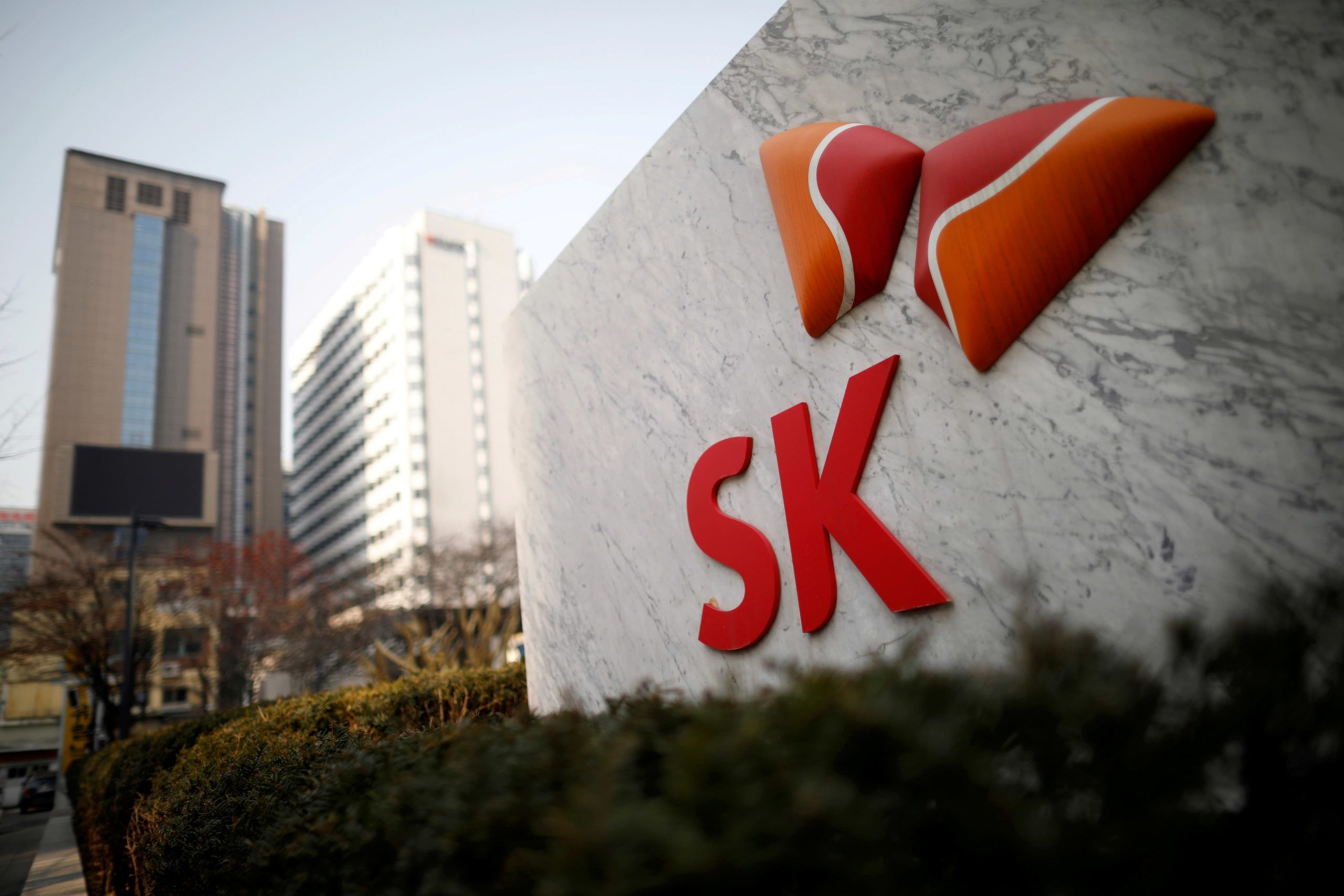 Red 1.com Korea S Nps Sk Group Said To Set Up 860m Fund To Invest In