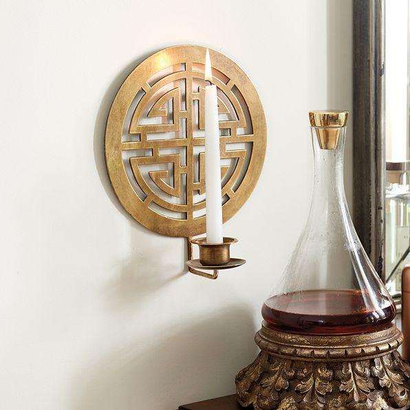 Pantry Size Valletta Candle Sconce - Ballard Designs