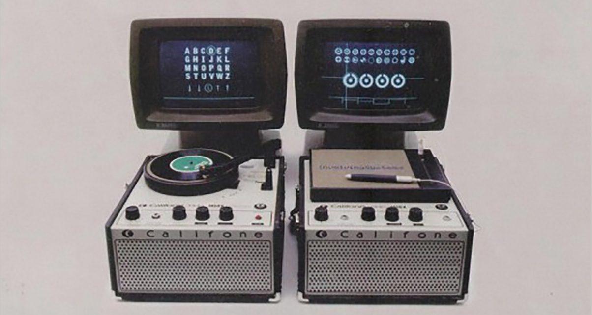 System 27 The World\u0027s First Sample Deck DJ Controller? - Digital - sample controller