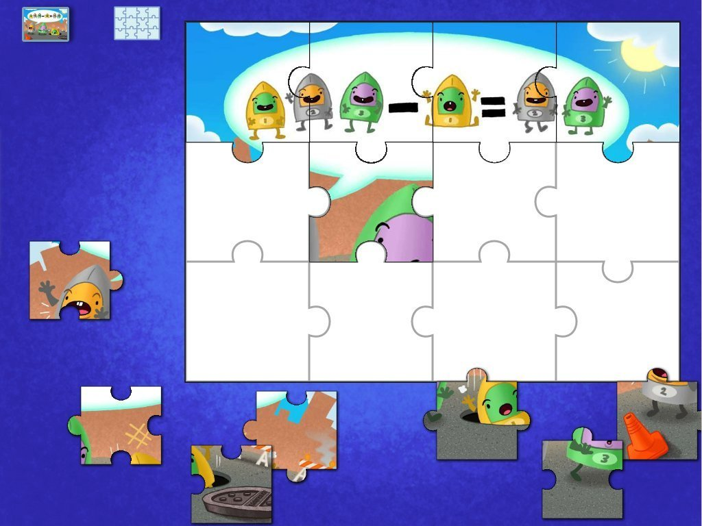 Puzzel Online Muggo Subtraction Puzzle Game Game Education