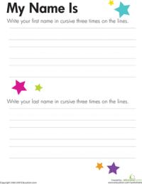 Cursive Writing Practice: My Name | Worksheet | Education.com