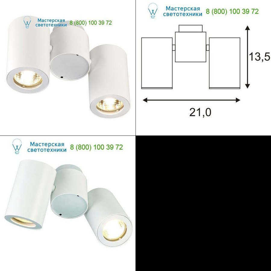Slv Spot Slv Enola B Spot Ii Wall And Ceiling Luminaire 151831 цена