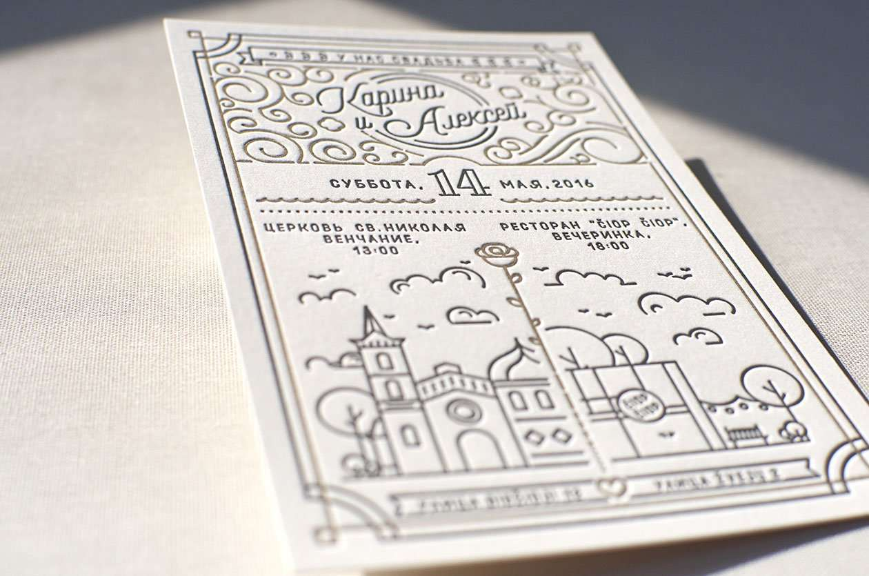 Fullsize Of Modern Wedding Invitations