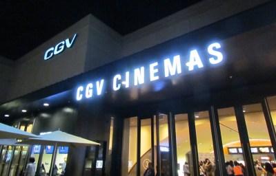 CGV Cinemas | DirectoryEngine | EngineThemes