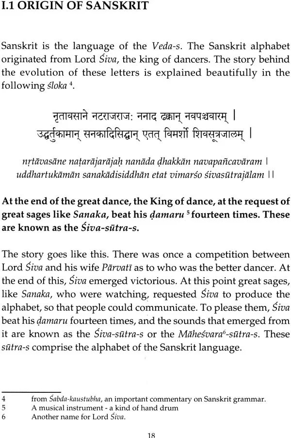 Vedic Sanskrit Alphabet - Best Of Alphabet CeiimageOrg