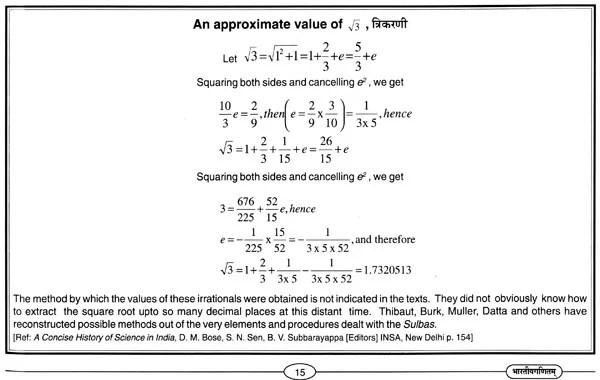 Indian Mathematics in Sanskrit Concepts and Achievements - sanskrit alphabet chart