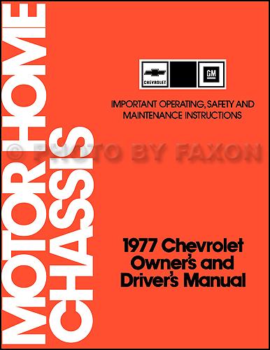 1977 Chevrolet MotorHome Chassis Owner\u0027s Manual Reprint