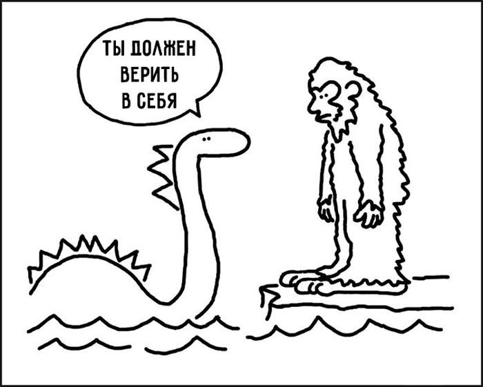 Забавные комиксы Джона Аткинсона для любителей интеллектуального юмора комиксы, юмор