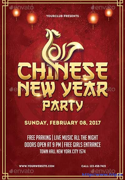 20 Best Chinese New Year Party Flyer Print Templates 2017 Fripin - new year poster template