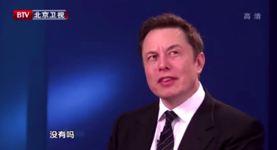From space to schools, Elon Musk takes on the education system by starting a new school - GeekWire
