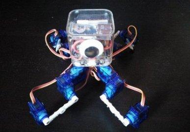 µKubik quadruped robot
