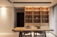 Natural modern decor dining room 1 | Interior Design Ideas.