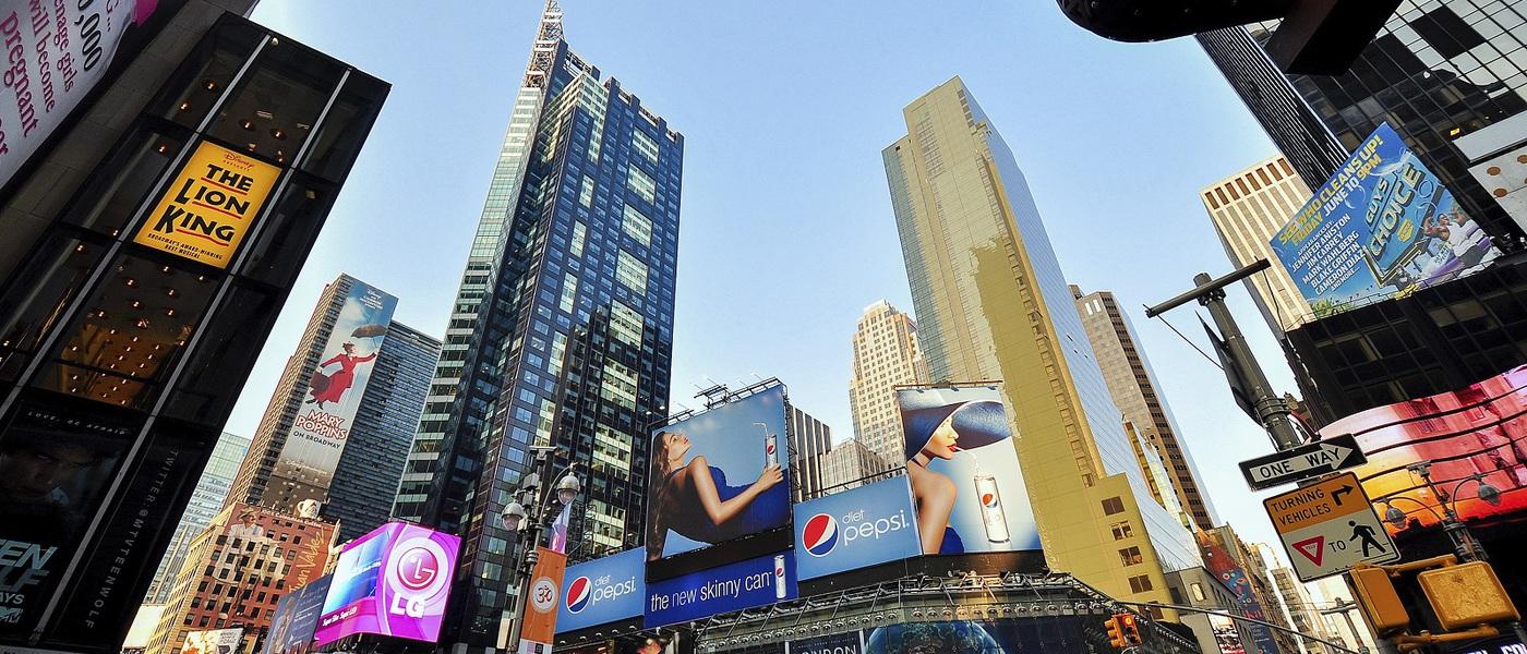 Soggiorno A New York In Appartamento