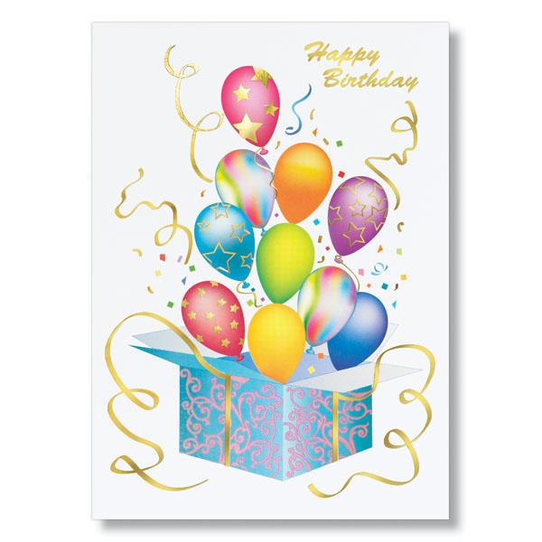 Bursting Balloons Birthday Cards