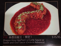 Unusual Yummy Szechuan Is One Block Away From Yi On Or Side Food Is Just As Good At Yi But Interior Is Smallerand Less Yummy Szechuan Yi Yuan Sf Bay California