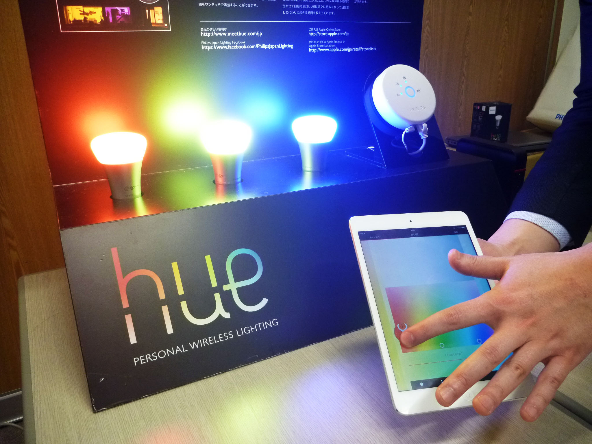 Philips Hue Led Light Led Bulbs Develop Color Customizing Options The Japan Times