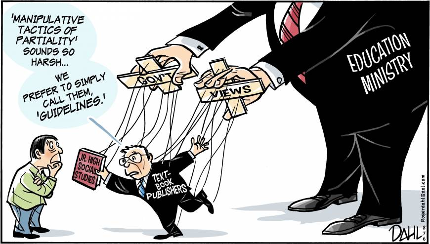 Education Puppet The Japan Times