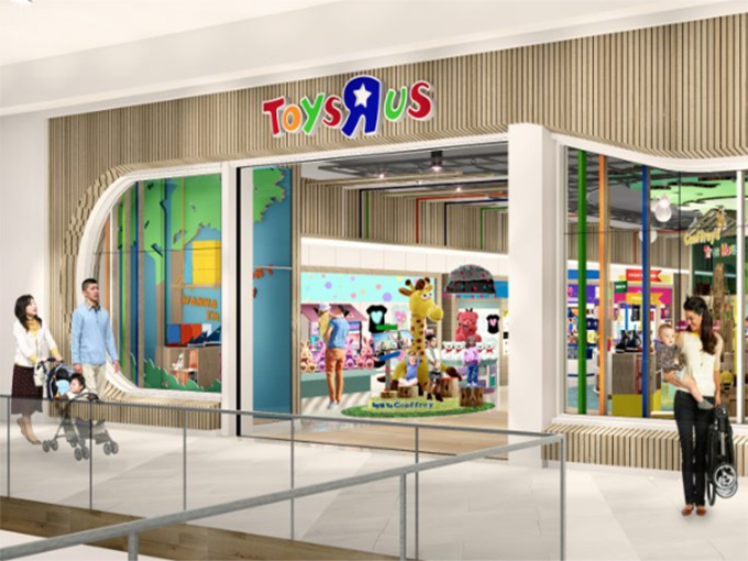 Kidscreen Archive Toys R Us Tries Again With New Stores
