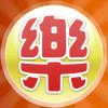樂透彩-logo