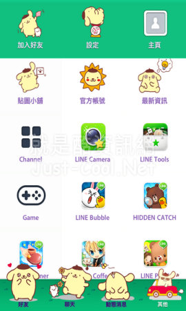 line theme ios dog-g.png
