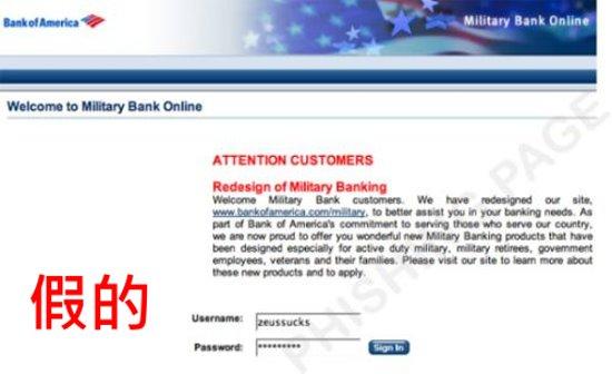 usa bank fals