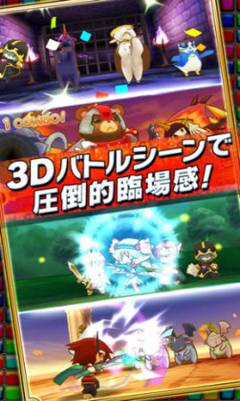 Tetris Monster3
