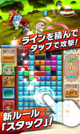 Tetris Monster4