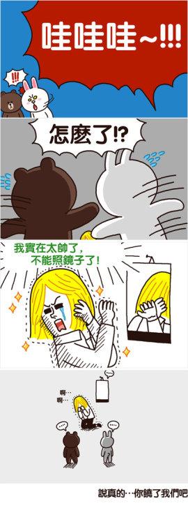 line_cartoon_kikinote (1)