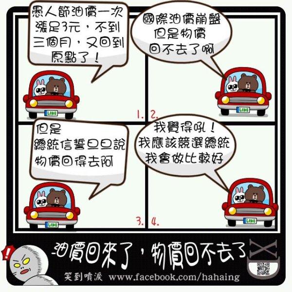line_cartoon_kikinote (3)