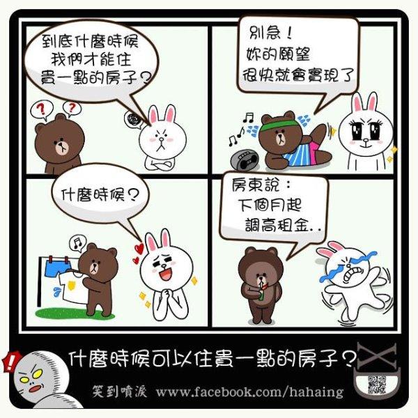 line_cartoon_kikinote (43)