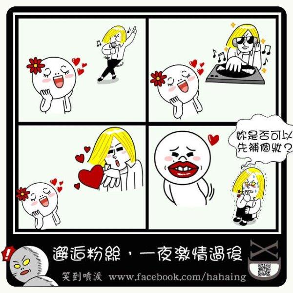 line_cartoon_kikinote (5)