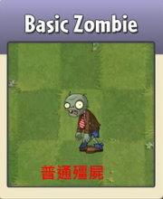 plants vs zombies 2 _1