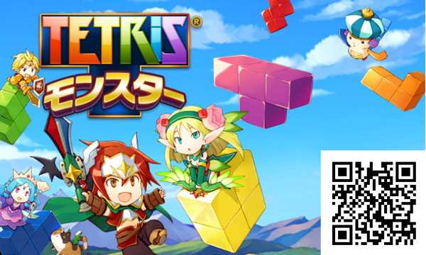 tetris home