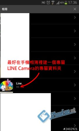 Line Camera android 3