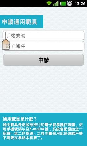eCloud Mobil Corp (4)