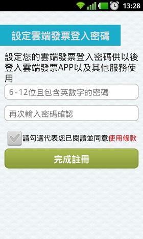 eCloud Mobil Corp (6)