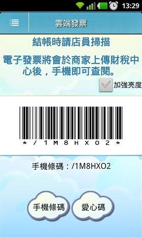 eCloud Mobil Corp (9)