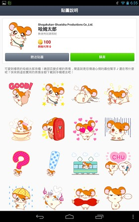LINE-PICTURE-PAY-10 (10)